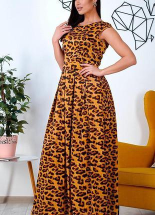 Шикарное леопардовое сатиновое макси платье большие размеры