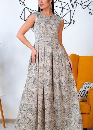 Шикарное макси платье большие размеры