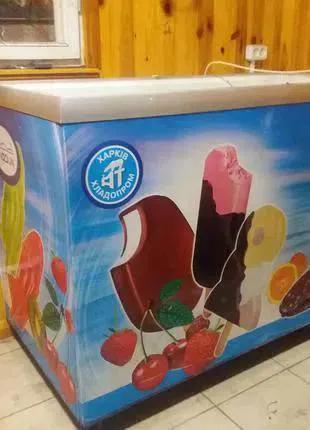 Морозильная камера Морозильный ларь с термо крышкой 450 литров