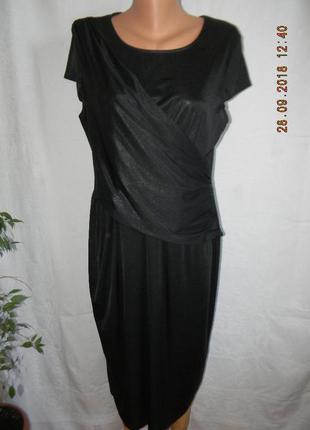 Новое нарядное платье с блеском
