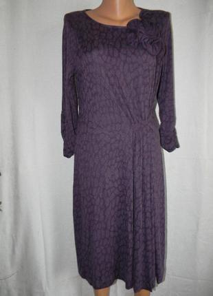 Теплое элегантное трикотажное платье