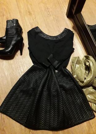 Платье  с красивой юбкой италия
