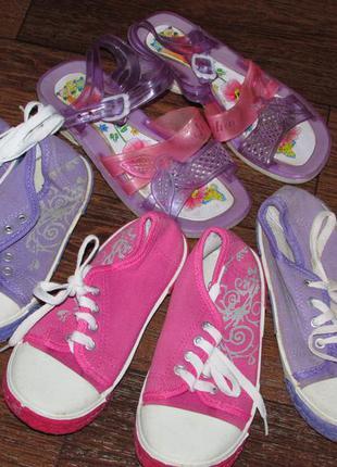 Пакет обуви. кеды 2 пары новые, 1 пара б\у, 1 пара босоножки