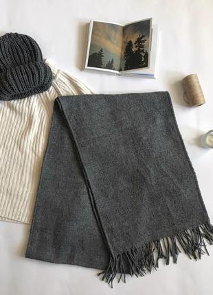 Тёплый серый шарф