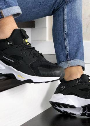 Nike huarache fragment design