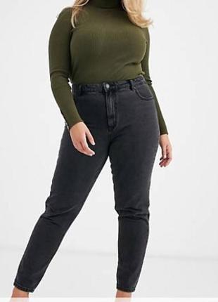 ❤️❤️❤️завышеные джинсы скинни