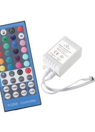 Контроллер RGBW