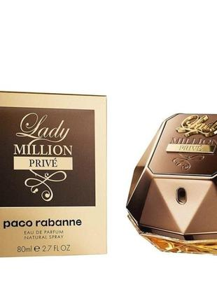 Paco Rabanne Lady Million Prive 30ml edp(Парфюм. вода) ОРИГИНАЛ