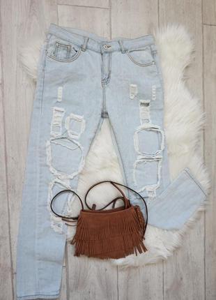 Рваные джинсы, джинсы с дырками