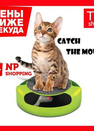 Игрушка для кошек Поймай мышку Cat mouse chase toy Оригинал!Но...