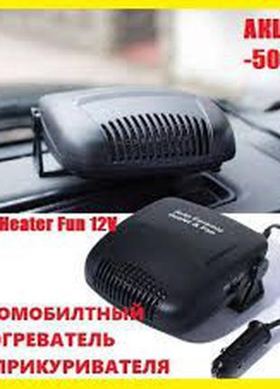 Обогреватель автомобильный для салона Автофен Auto Heater Fan ...