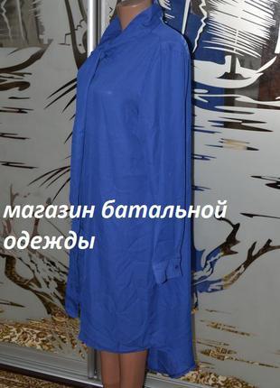 Удлиненная блузка туника