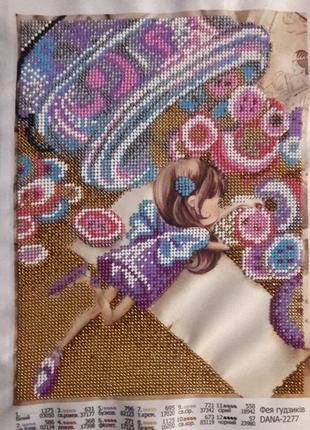 Вышивка бисером Фея пуговиц подарок картина handmade
