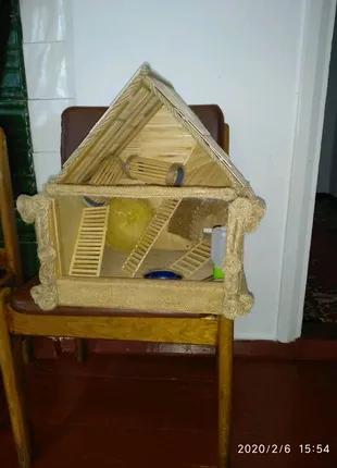 Домики для хомяков