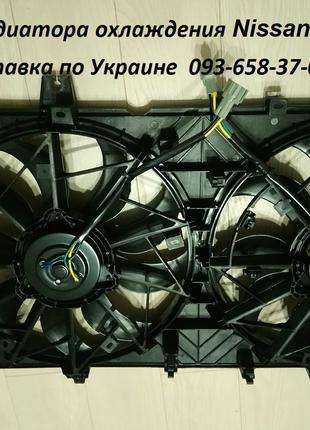 Диффузор радиатора для Ниссан Рог, Nissan Rogue, X-Trail.