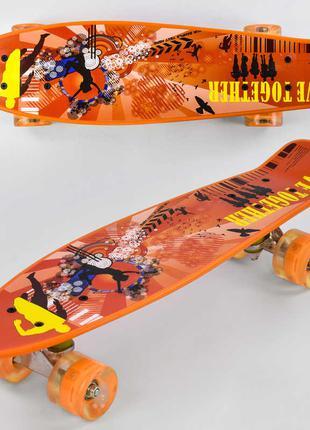 Скейт Пенни борд Best Board, доска=55см, колёса PU Р 13222