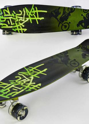 Скейт Пенни борд Best Board, доска=55см, колёса PU F 9160