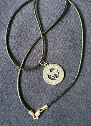 Кулон зодиак Овен серебро