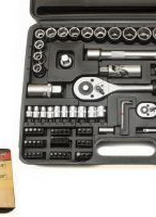Профессиональный набор инструмента SN-72, ZYP