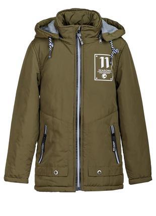 Демисезонная куртка на мальчика 7-10 лет