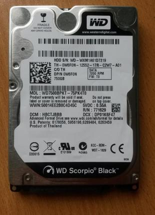 "Sata2 диск 2.5"" 750GB WD Scorpio Black 7200rpm 16MB"