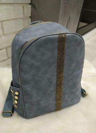 Шикарный вместительный городской рюкзак в джинсовом цвете