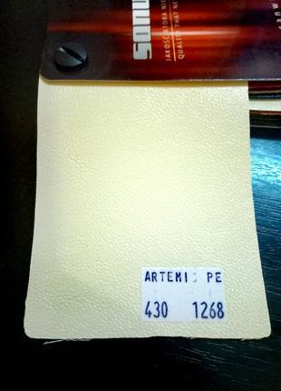 Кожзам sanwil ARTEMIS 1,45 м