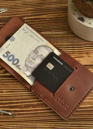Гаманець міні | кожаный кошелек