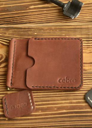 Гаманець зажим | кожаный кошелек