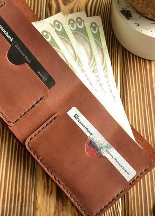 Гаманець класичний міні | кожаный кошелек