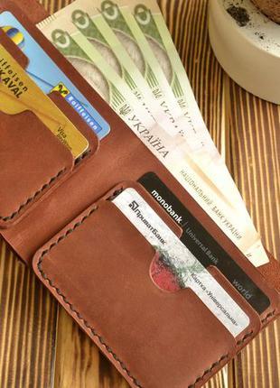 Гаманець класичний | кожаный кошелек