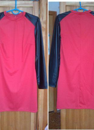 Модное платье красно-кораллового цвета