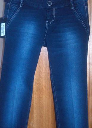 Шикарные джинсы,турция