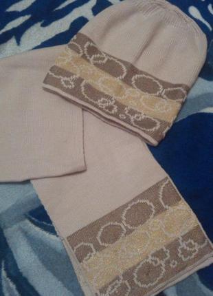 Стильный набор: шапка+ шарф.