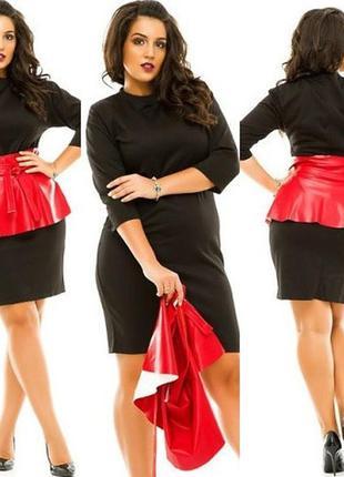 Шикарное стильное платье с красным поясом