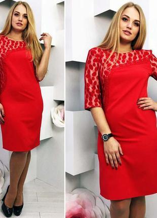 Стильное красное платье