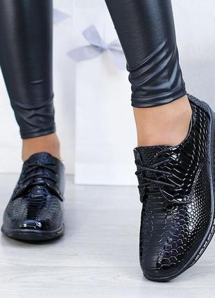 Стильные туфли под кожу рептилии