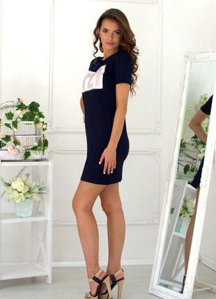 Ультра стильное платье молодежка