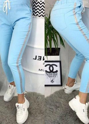 Модные джинсы,брюки,штаны