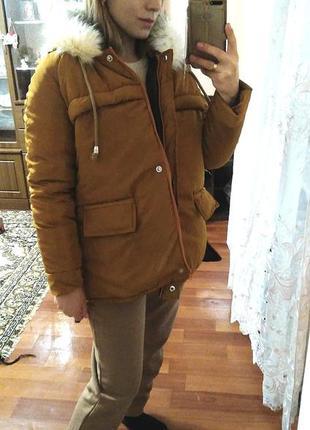Куртка с капюшоном!