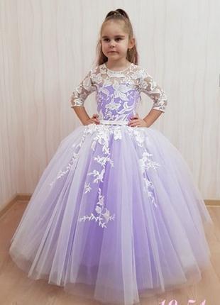 Платье на выпускной девочке 5-9 лет.