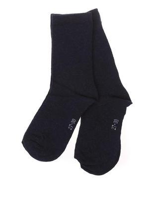 Комплект носки 2 пары lupilu размер 23-26