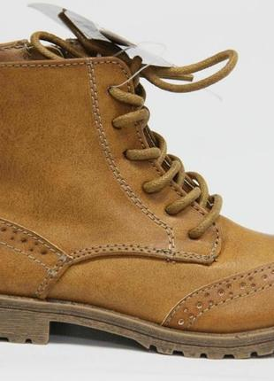 Ботинки унисекс alive германия размеры 30 31 32