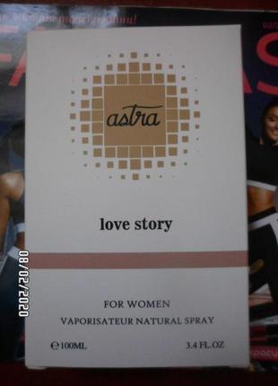 Туалетная вода astra love story, 100 мл