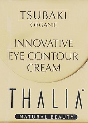 Крем для области вокруг глаз thalia innovative, 30мл