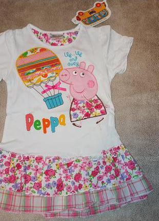 Летнее платье свинка пеппа tm nova (воздушный шар)