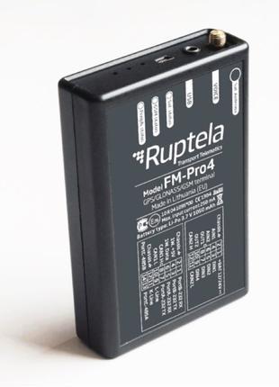 Ruptela FM-Pro4 – GPS-трекер