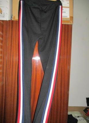 Лосины штаны с лампасами