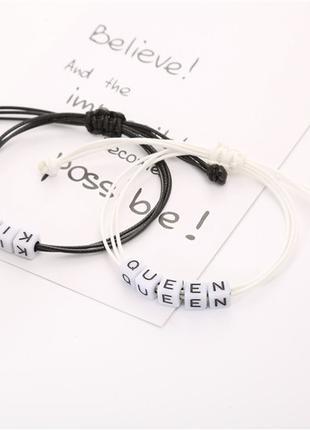 Браслеты для двоих парные Queen and King черное и белое браслет