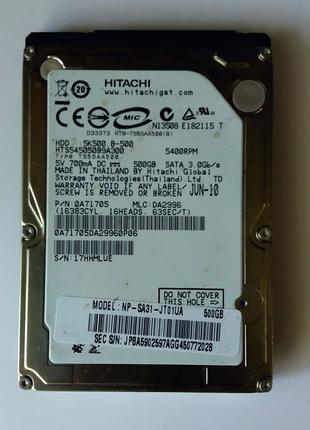 Жесткий диск 500 гб для ноутбука 2.5